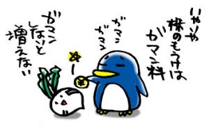 2134 - 燦キャピタルマネージメント(株) 来週ホルダーに幸ありますように(笑)   (^^)