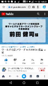 2134 - 燦キャピタルマネージメント(株) ( ̄^ ̄)ガンバレヨ