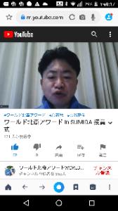 2134 - 燦キャピタルマネージメント(株) 前田疲れとるなぁ  (*_*)