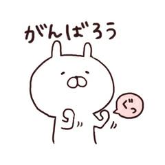 6855 - 日本電子材料(株) とりあえずの目標 555ゴーゴーゴー