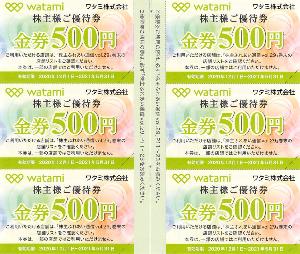 7522 - ワタミ(株) 【 株主優待 到着 】 (年2回 100株) 3,000円分優待券 -。