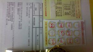 3896 - 阿波製紙(株) di様^^私の+は  3901  2044円 NYSE:ABBV93.61米 BLK564.81米^