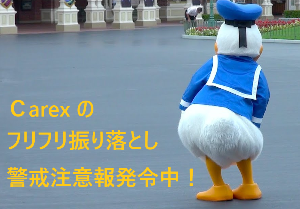 6663 - 太洋工業(株) .