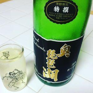 4631 - DIC(株) 一献捧げたい 清酒 「奥琵琶湖」黒ラベル  人肌燗 日向燗 熱燗あたりがお勧め!!