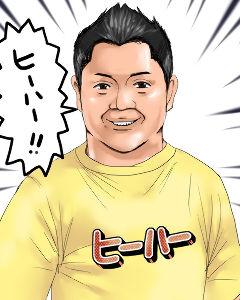 5644 - (株)メタルアート なまえがえ~とかぶかもあがるwww(爆)