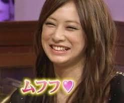 5644 - (株)メタルアート Σ( ̄□ ̄;)!!!!  来た来た来た来た北川景子ぉぉおお!!!!!!