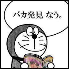 9307 - (株)杉村倉庫 ぷ  株を買うならインポテリア ♪  株を売るならインポテリア ♪  あー素晴らしい 下落の世界