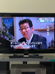 9307 - (株)杉村倉庫 全国的にニュースも持ちっきり‼️(^^)