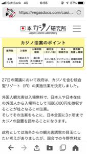 9307 - (株)杉村倉庫 全国で、三ヶ所となるのですよ。なぜ大阪が外れるのです?^_^
