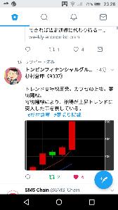 9307 - (株)杉村倉庫 明日が楽しみです🎵