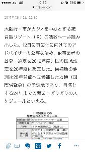 9307 - (株)杉村倉庫 動き出したか!! 日経新聞出たよ!!