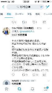 9307 - (株)杉村倉庫 跳ぶね