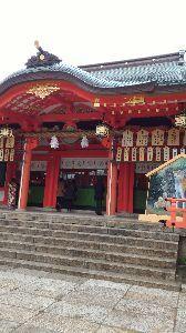 アハハハ こんばんは~  今日は美容院に行く前に 病気の友達の回復をお願いしに 生田神社に行きました  朝早い
