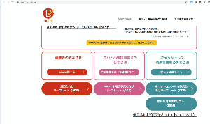 3960 - (株)バリューデザイン ありふれすぎ
