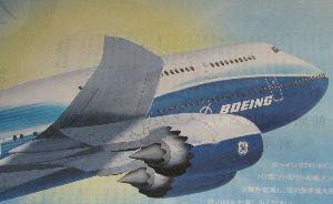 7012 - 川崎重工業(株) ★ボーイングの生産体制に問題が?? I heard a problem in Boeing'