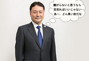 7012 - 川崎重工業(株) 企業トップとして情けない発言だな、、、フィクションです、とか思う。。。(・∀・)))