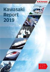 7012 - 川崎重工業(株) 2019年09月19日 「Kawasaki Report 2019」の発行について