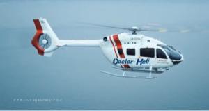 7012 - 川崎重工業(株) いっこくを争ういのちのもとへ ドクターを最短時間で運ぶのが そのヘリコプターの使命だ。