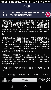 7012 - 川崎重工業(株) 今日の掲示(添付資料)は、明日の株価に影響しそうですか?  明日、株買ってみたいのですが・・。  返