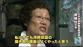 慰安婦問題 捏造慰安婦問題  ソウルの留学生pさんから、驚くような連絡が来ました。以下に、pさんから聞いた話を要