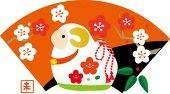 40代一人鍋             謹賀《 。・:*:・☆( ★\(^0^)/★)☆・:*:・。  》新年