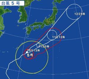 (・ω・;)(;・ω・)愛いずこ はい  台風🍃🌀☔  添付📎南方  ジワジワ  きてます  あわ  .。o○  冷麺、食べた~終