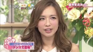 新 有名人の名前で しりとり 優木 まおみ  日本のマルチタレント