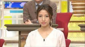 新 有名人の名前で しりとり 三田 友梨佳  フジテレビ所属アナウンサー。