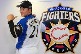 新 有名人の名前で しりとり 清宮幸太郎  今季から日本ハムファイターズに在籍するプロ野球選手(内野手)