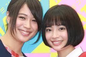 新 有名人の名前で しりとり 「ん」→「ひ」  広瀬 アリス  日本の女優、元ファッションモデル