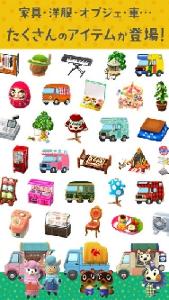 4902 - コニカミノルタ(株) >任天堂のゲームでもどうぶつの森は超ビッグタイトルだし。  ガキのオママゴトでセルランあがるかよ!!