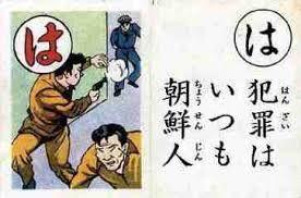 8人バラバラに亡くなって衰弱でとは奇妙だ 内閣府調査でも!反日マスゴミによる     「韓国人犯罪隠し」も効果なく     韓国と中国の嫌感度