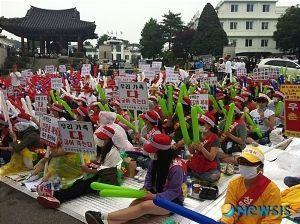 8人バラバラに亡くなって衰弱でとは奇妙だ ★「韓国では借金を返せない・・・」     遠征売春を斡旋した   ヤミ金業者を起訴    NEWS