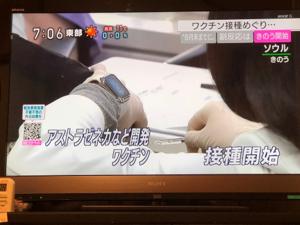 4552 - JCRファーマ(株)  AZワクチンが、韓国では、緊急承認され昨日より接種開始された。  なぜ、日本では緊急承認が遅れるの
