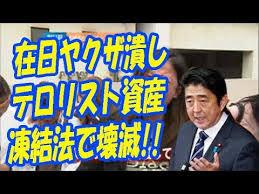 『アベノミクスの大失敗!!』に、『国民嘆き歌』最新版! 日本の財務官僚は在日の東大出が多いが、 国民の為に働くわけがない。 その在日官僚も、在日法曹界も、日