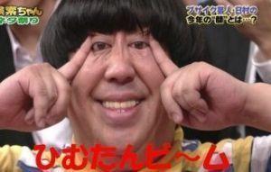 5009 - 富士興産(株) イナゴですが見てます