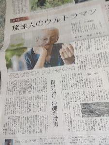 サブカルの洞穴(*´Д`) 今日の読売新聞にこの件絡めた上正さんのインタビュー載ってるからコンビニに走って買ってくるのよろし