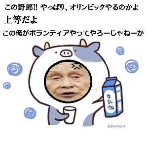 4999 - セメダイン(株) 2000円ありがとうございました。