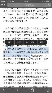 6034 - MRT(株) そろそろこのシステムも出来るのですかね( ^ω^ )