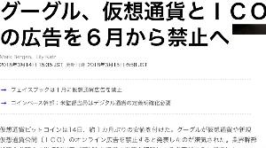 6034 - MRT(株) 風雪のパナの逮捕まだー?