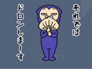 6861 - (株)キーエンス 遼さんを見習って わしも😄