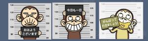 6861 - (株)キーエンス あのぉ~😲 さーくん一押しのkudan の気配がいってますけど 大丈夫❔  バー…&h