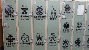 ステルスぱぱ~ 売り子 → コインロッカー