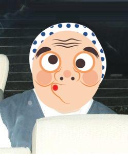 ☆微妙なトピ☆ 反省してますので、顔は隠してください
