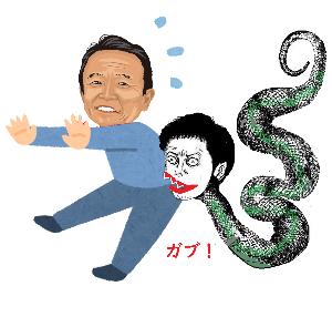 ☆微妙なトピ☆ 止めれー セクハラ罪作るから!