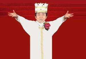 ☆微妙なトピ☆ Y・M・C・A~♪ Y・M・C・A~♪ 総理大臣は、やりたい事・何でも出来るのさ~♪