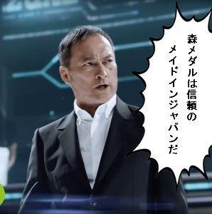 ☆微妙なトピ☆ 最近のメダルは小さ過ぎる!!