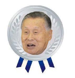 ☆微妙なトピ☆ 森爺:オリンピックボランテアに参加すると、このレアな記念メダルが貰える。