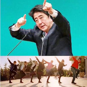 ☆微妙なトピ☆ 実は私はダンスが得意なんだよ