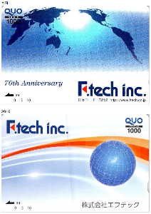 7212 - (株)エフテック 1000円クオカード到着。 「〇〇テック」とか、「エフ〇〇」 という銘柄たくさんあるからまず、クオカ